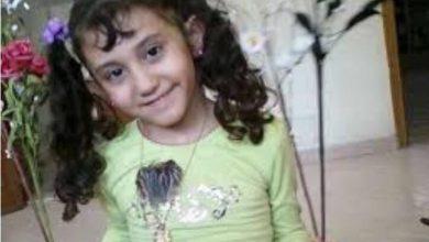 Photo of معلومات جديدة بخصوص مقتل الطفلة يارا من قبل اقاربها بعد قدومها الى السويد من غزة