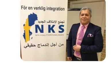 Photo of حزب عربي جديد وسط أنتقادات وتأييد من قبل الجالية العربية في السويد