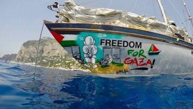 Photo of الجيش الأسرائيلي يوقف سفينة فك الحصار السويدية الى غزة