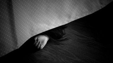 Photo of مقتل إمرأة في شقتها في مدينة فستروس بعد حدوث عراك