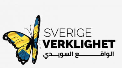 Photo of صحيفة الكومبس تقوم بهجمة على الواقع السويدي عن طريق البلاغ على فديوهات لاتملكها