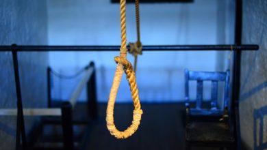 Photo of إنتحار عائلة سويدية في مدينة سكونة بسبب مرض مزمن