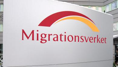 Photo of الهجرة السويدية تحقق مع مسؤول متهم بجريمة رشوة