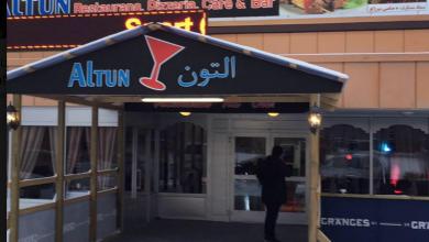 Photo of مكتب العمل يرفع دعوة ضد مطعم عربي في مدينة فستروس