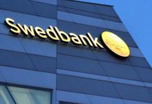 Photo of أستمرار ألانهيار في البنك السويدي *سويد بنك* مع تراجع عام في السوق