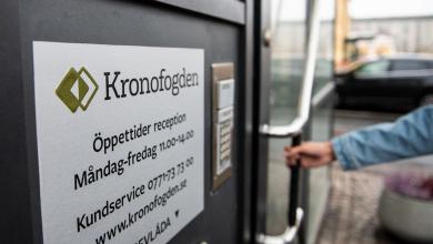 Photo of سلطة الجباية المالية(Kronofogden)تطالب دائرة الهجرة السويدية بدفع مليون كرون