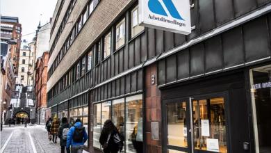 Photo of مكتب العمل يغلق أكثر من نصف مكاتبه في السويد