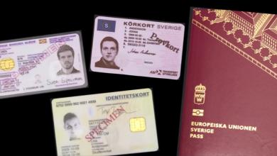 Photo of البدء في إستخدام قواعد جديدة في إستخراج الجواز السويدي