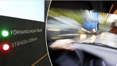 Photo of الشرطة السويدية تمتنع عن سحب سيارة شخص تم توقيفه عدة مرات بالقيادة الغير مشروعة