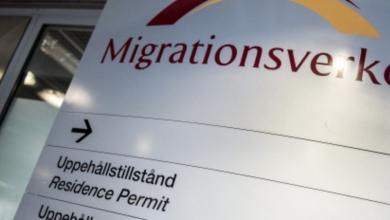 Photo of شروط تجديد الإقامة المؤقتة الى دائمة في السويد