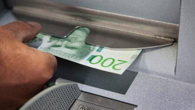 Photo of قريبا: إحتمالية فرض رسوم متوقعه على مكائن سحب الصرف الآلي في السويد