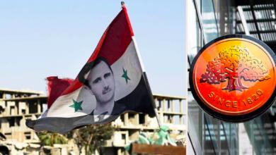 Photo of معلومات عن صلة السويد بنك بتحويلات مولت الهجوم الكيمياوي في سوريا
