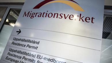 Photo of إنخفاض أعداد المهاجرين الأجانب الى السويد في أحصائية جديدة