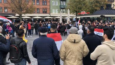 Photo of الجالية العراقية في السويد تنظم مظاهرة تضامنية يوم الأحد القادم