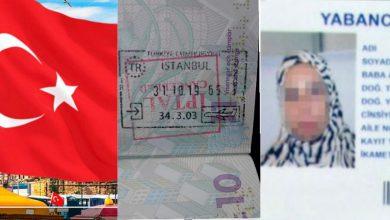 Photo of تركيا تمنع دخول رجل سويدي سوري الأصل بسبب دخوله تركيا عن طريق التهريب