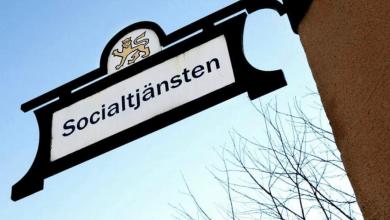 Photo of الشؤون الأجتماعية ترفض طلب أعالة رجل سويدي أهدى أملاكه لأبنه