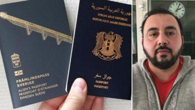 Photo of سوريين يطالبون بجواز سفر للأجانب لتجنب زيارة سفارة بلادهم