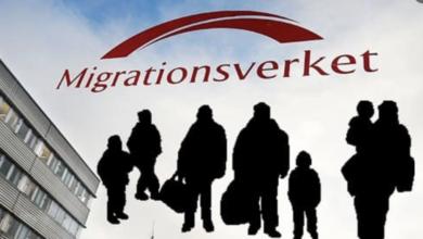 Photo of الهجرة تجاوب على الاسائلة المتعلقة بشرط الاعائلة