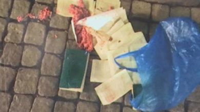 Photo of تخريب للقران من جديد في مدينة رونيبي
