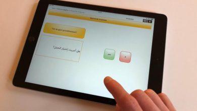 Photo of تطبيق جديد لمساعدة المتحدثين باللغة العربية قبل الولادة