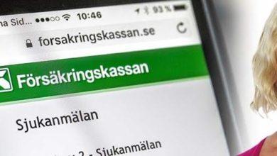 Photo of Forsakringskassan اعاد شرط تقديم الشهادة الطبية