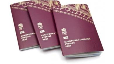 Photo of الحكومة السويدية ترفع رسم التقديم على الجواز السويدي