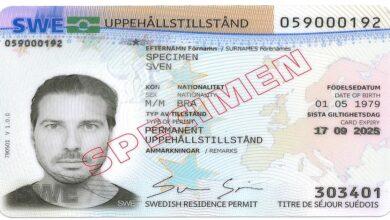 Photo of دائرة الهجرة : بطاقات اقامة جديدة من بداية شهر ديسمبر