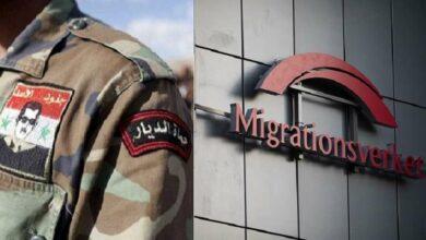 Photo of دائرة الهجرة السويدية : تمنح صفة اللجوء لكل سوري معرض للتجنيد