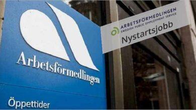 Photo of تمدید نظام الدعم لتوظيف مهاجرين و عاطلين عن العمل لفترة طويلة Nystartsjobb ل ديسمبر 2021