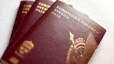 Photo of كيفية تجديد جواز السفر إلكترونياً