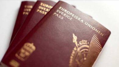 Photo of قيود للحصول على الجنسية السويدية