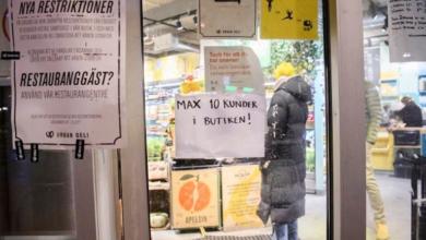 Photo of تمديد قانون الأوبئة في السويد