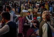 "Photo of السويد وباكستان توضح ""أفغانستان تتجه نحو الانهيار"""